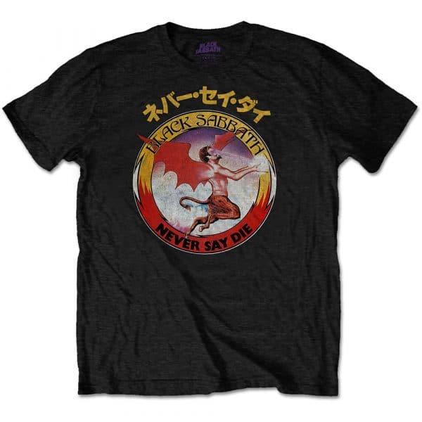 Black Sabbath Mens T-Shirt: Reversed Logo (XX-Large)