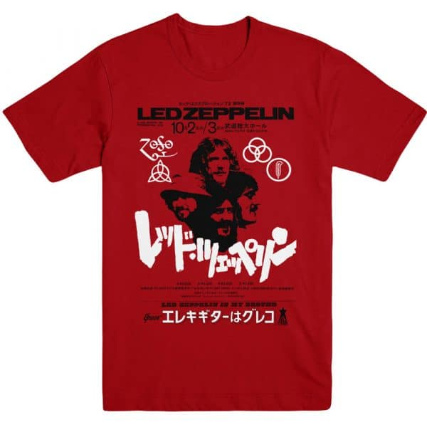 Led Zeppelin Mens T-Shirt: Is My Brother (XX-Large)