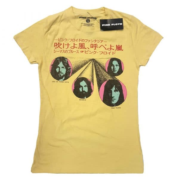 Pink Floyd Ladies T-Shirt: One Of These Days (XX-Large)